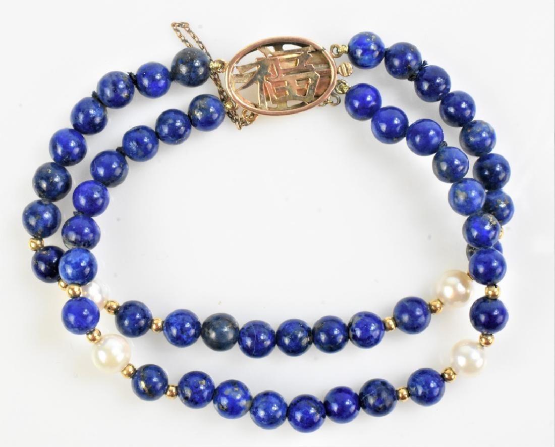 9K Gold & Lapis Lazuli Bracelet