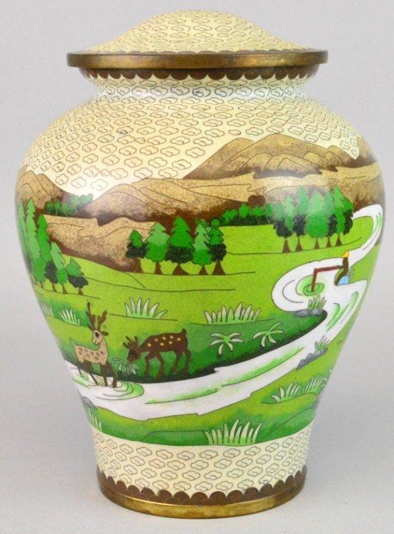 Cloissone Ash Jar