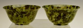 Pair Of Chinese Carved Spinach Jade Bowls
