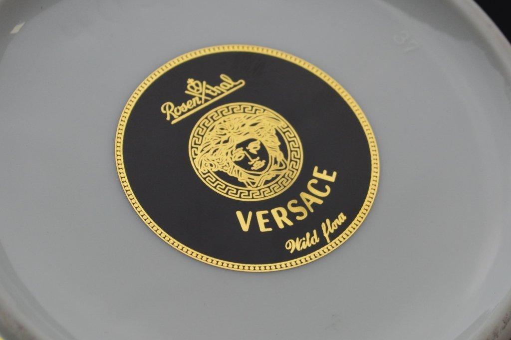 Versace Medusa Vase with Original Box - 4