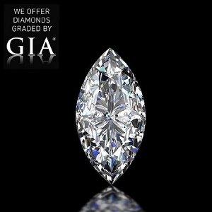 5.01 ct, Color E/VS2, Marquise cut Diamond