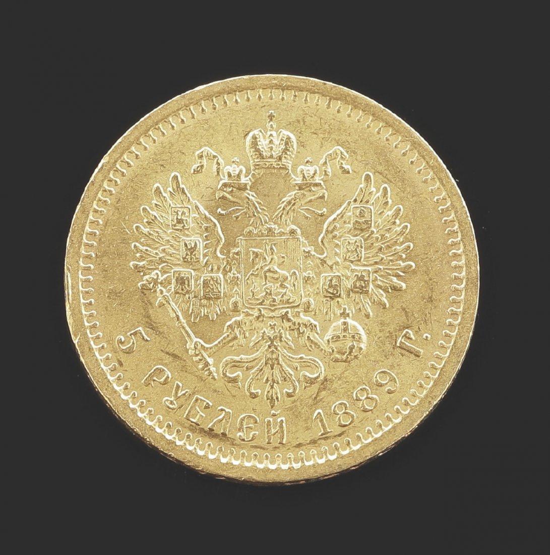 664: 5 Rubel Russland, 1889. GG. D. 21,45 mm. Gew. 6,47