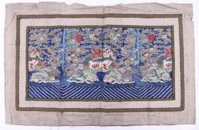 Chinese Kesi Silk Rank Badge Panel 17''x27''. An early