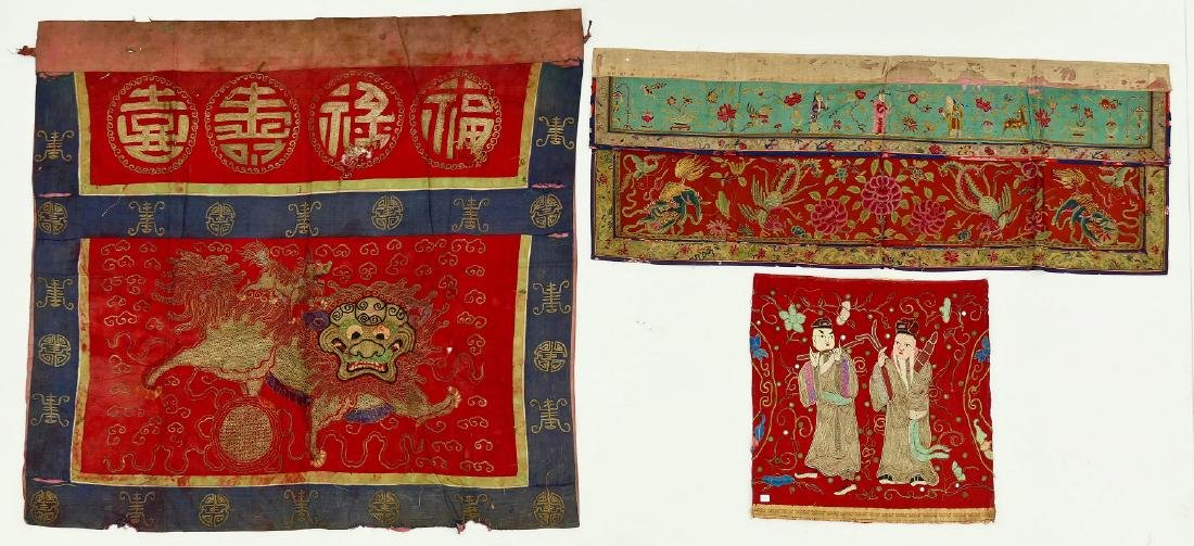 3pc Chinese Silk Embroidered Panels. Includes a gold