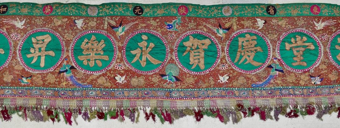 Monumental Chinese Silk Embroidered Building Banner