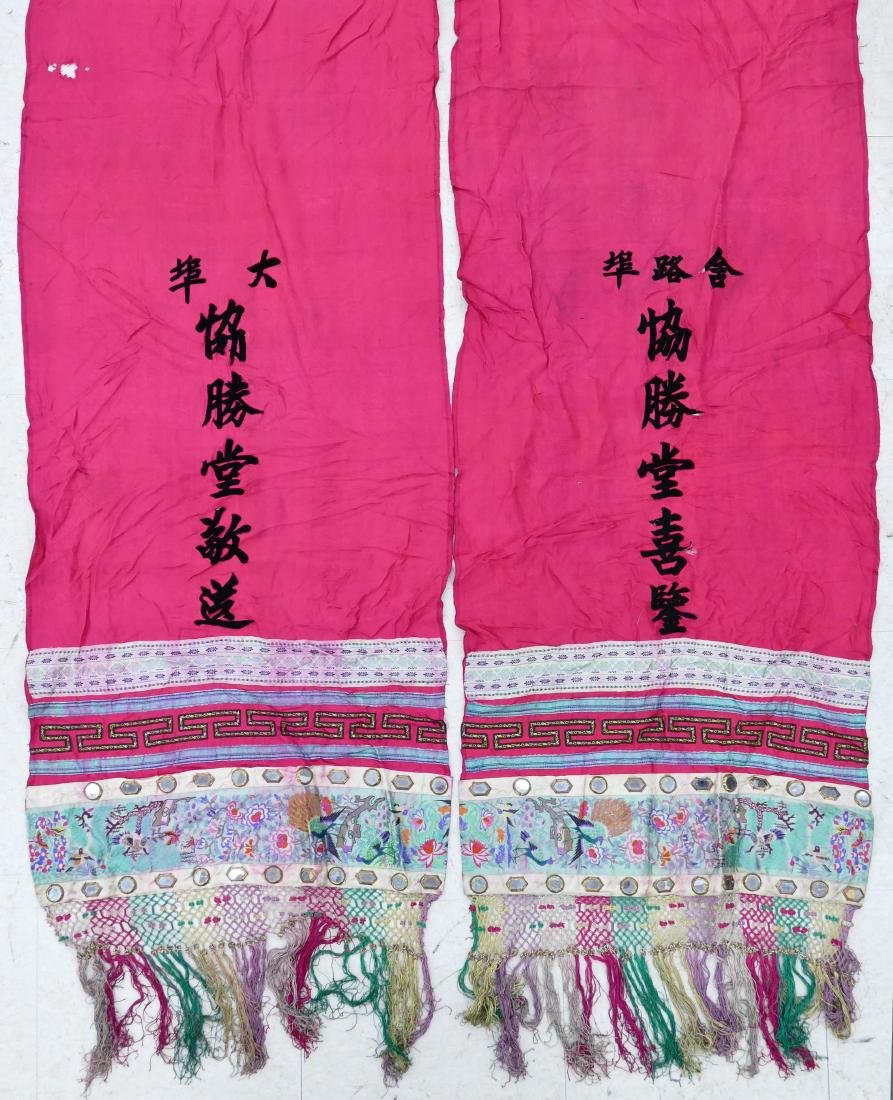 Monumental Chinese Pink Silk Building Banner 48'x2'.