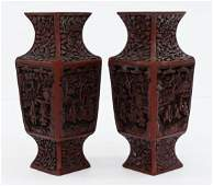 Pair Chinese Cinnabar Square Vases 8''x3'' Each. Relief