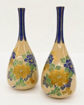 Pair Japanese Kyoto Ware Ceramic Vases 10''x4'' Each.