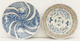 2pc Japanese Imari Large Porcelain Chargers. Includes a