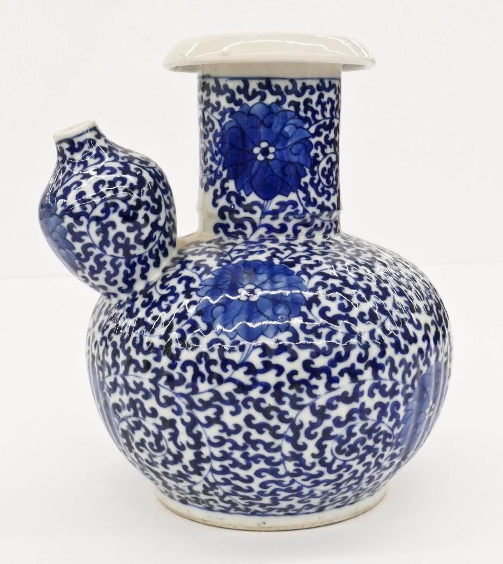 Fine Chinese Blue & White Porcelain Kendi 7.5''x6.5''.