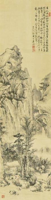 Yin Wang (19th Century Chinese) Mountainous Landscape