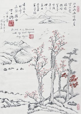 Ding Dajun (20th Cent. Chinese) Two Scroll Paintings In