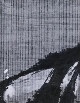 John Franklin Koenig (1924-2008 Washington) ''Yanagi''