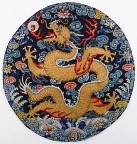 Chinese Imperial Dragon Rank Badge 11.5'' Diameter.