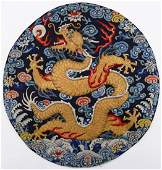 Chinese Imperial Dragon Rank Badge 115 Diameter