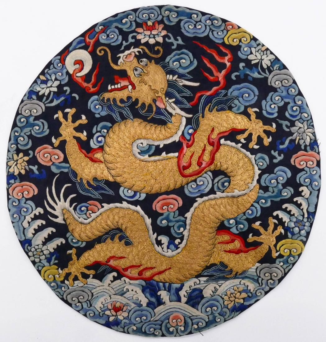 Chinese Imperial Dragon Rank Badge 11.5'' Diameter.