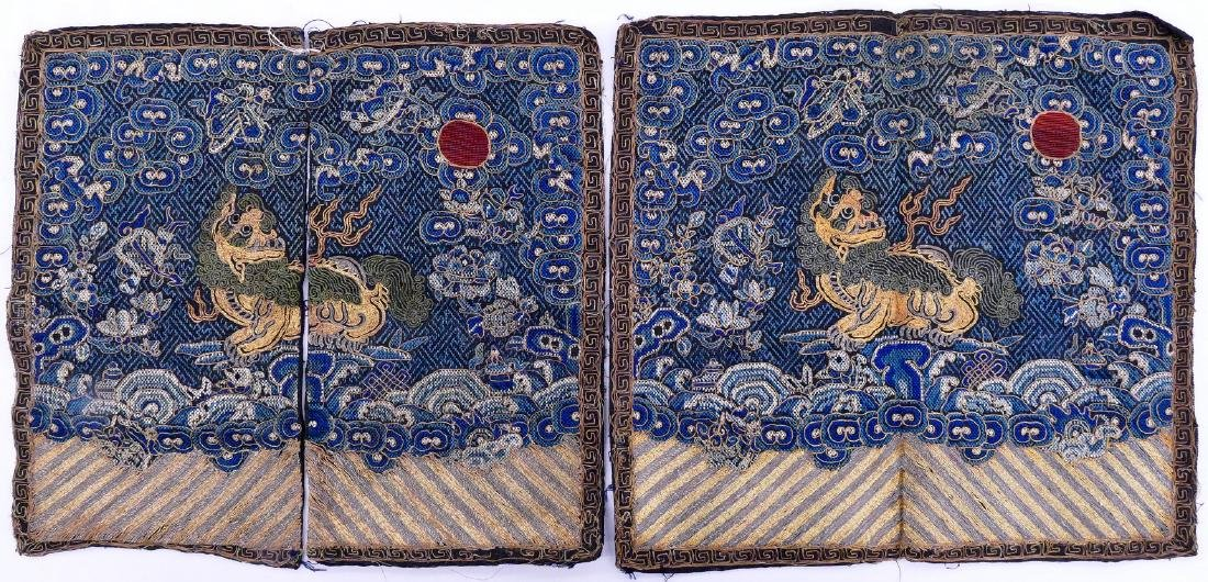 Pair Chinese Lion Silk Rank Badges 11''x11.5'' Each.