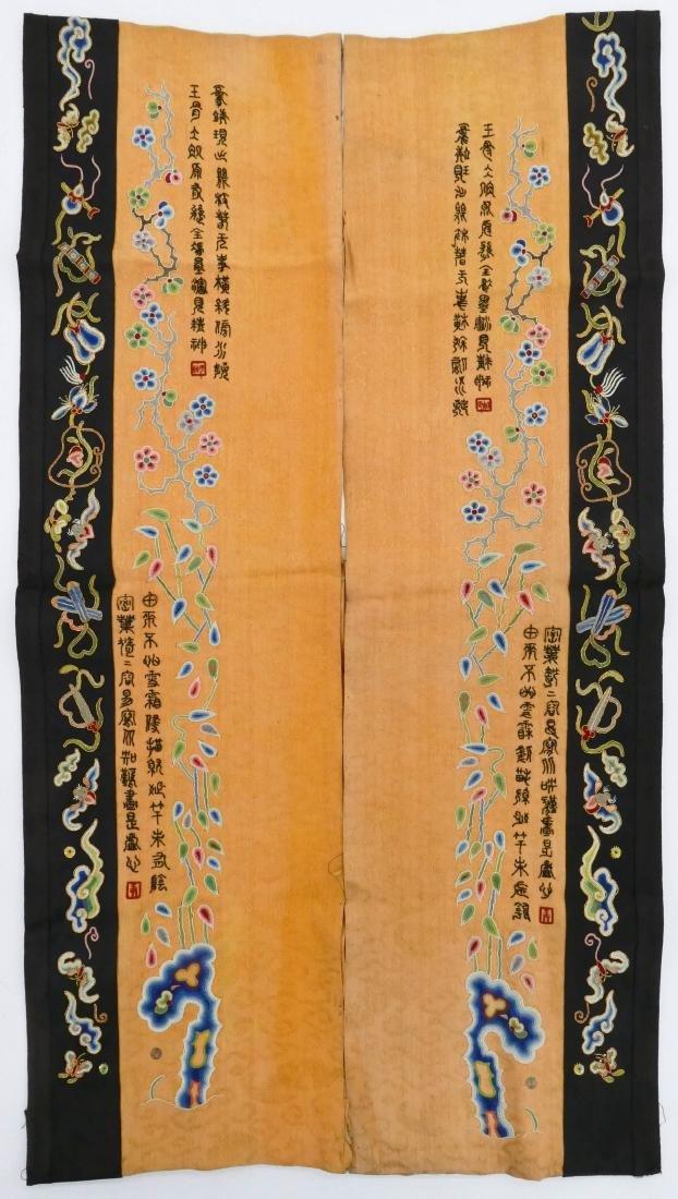 Pair Chinese Silk Calligraphy Sleeve Panels 21.5''x6''.