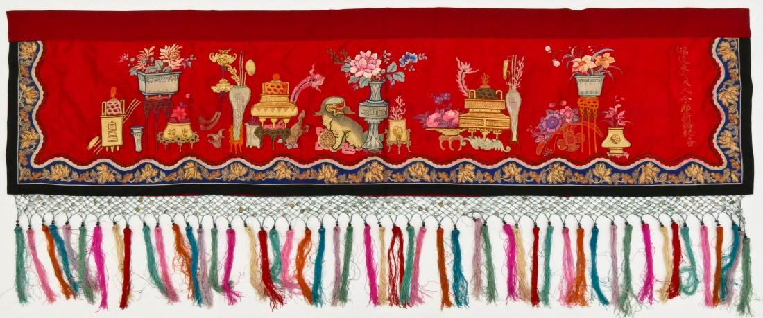 Chinese Precious Objects Silk Banner 30''x75''.