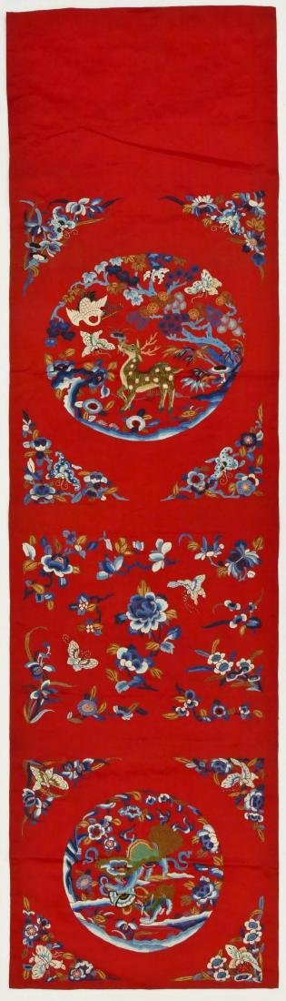 Chinese Coral Red Silk Embroidered Panel 66''x18''.