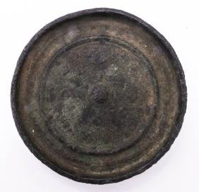 Chinese Ancient Bronze Hand Mirror 3.75'' Diameter.