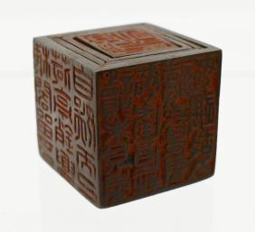 Chinese Bronze Seal Box Set 1.25''x1.5''. Five piece