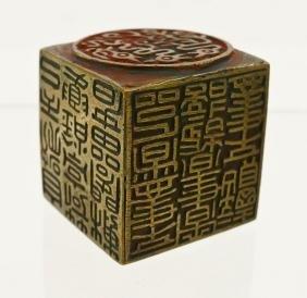 Chinese Bronze Seal Box Set 1.5''x1.25''. Six piece