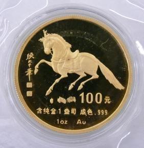 1990 Chinese Lunar Series 1oz Gold Coin in Original