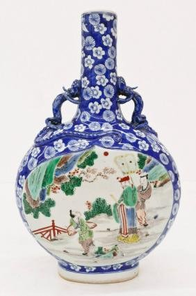 Chinese Moon Flask Blue & White Porcelain Vase