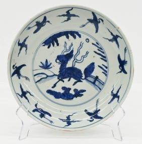 Chinese Ming Jiajing Blue & White Porcelain Bowl