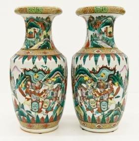 Pair Chinese Famille Verte Porcelain Large Vases