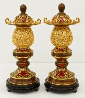 Pair Chinese Gilt Cloisonne Lanterns on Stands