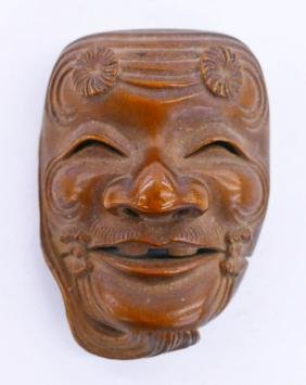 Fine Japanese Okina Noh Mask Netsuke 1.75''x1.25''.