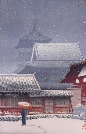 Kawase Hasui ''Tenno Temple in Snow'' Woodblock Print