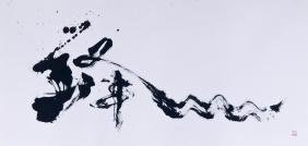 Japanese Fumiko Modern Abstract Sumi Ink on Paper