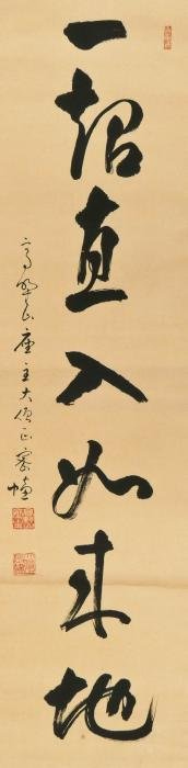 Japanese Calligraphy Scroll Painting 52.5''x13.5''