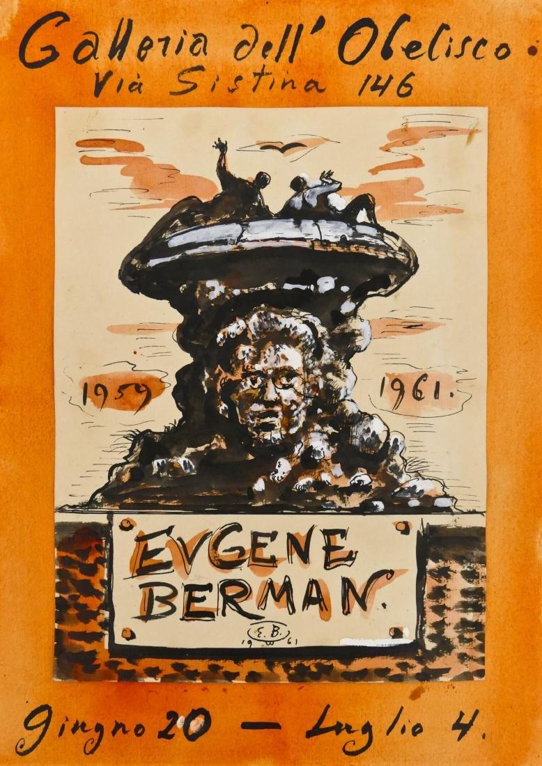 Eugene Berman (1899-1972 Italian) ''Gallera