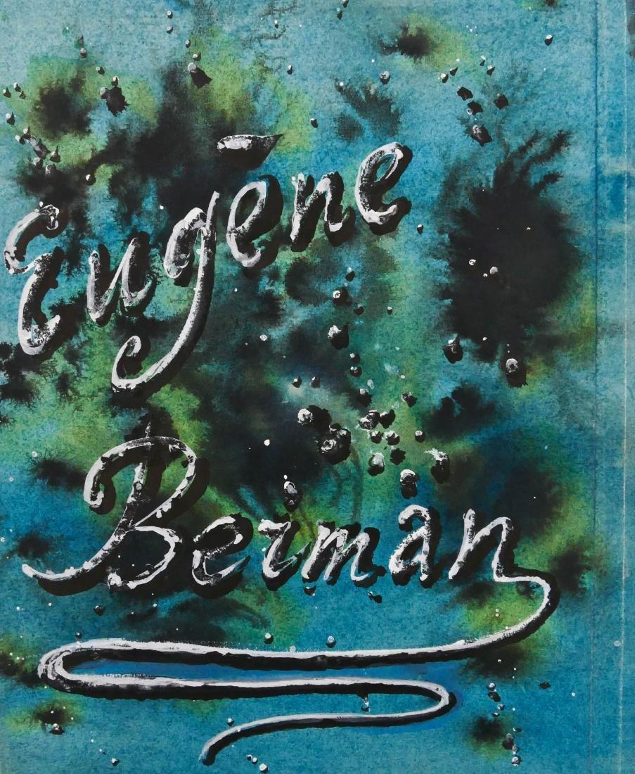 Eugene Berman (1899-1972 Italian) Sketchbook of