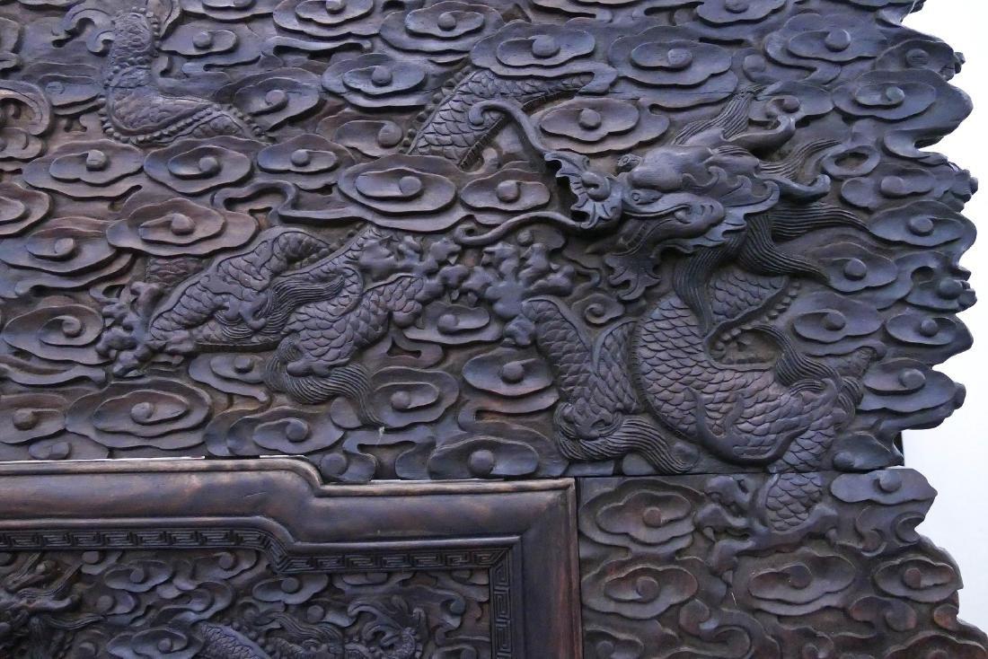 Impressive Chinese Jade Applique Dragon Screen - 9