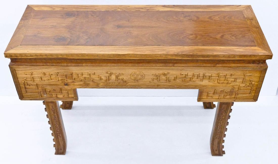 Fine Chinese Huanghuali Rosewood Altar Table - 4