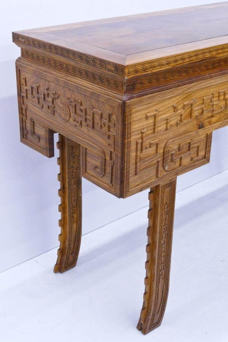 Fine Chinese Huanghuali Rosewood Altar Table - 7