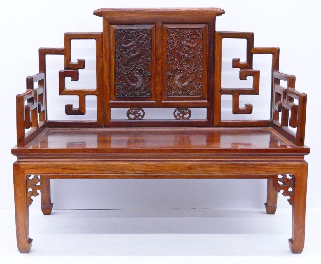 Chinese Rosewood Dragon Settee 40''x47''x23''. A carved