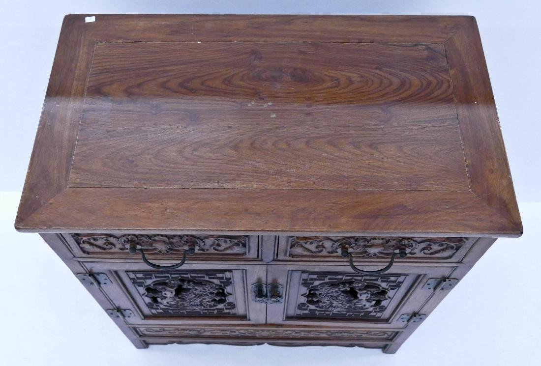 Chinese Huali Carved Small Cabinet 31.5''x27''x15.5''. - 3