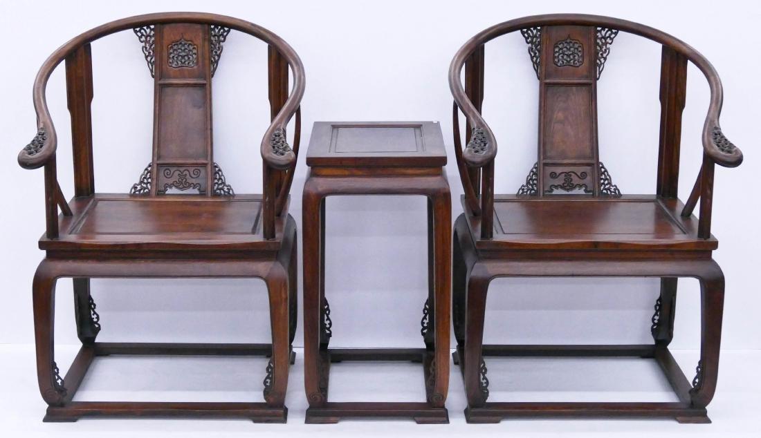 Chinese Huali Horseshoe Chair & Tea Table Set. Includes