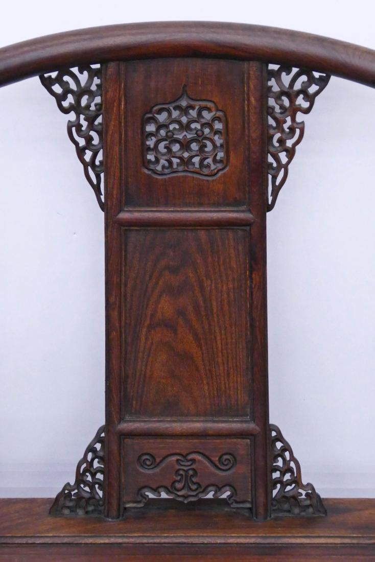 Chinese Huali Horseshoe Chair & Tea Table Set. Includes - 2