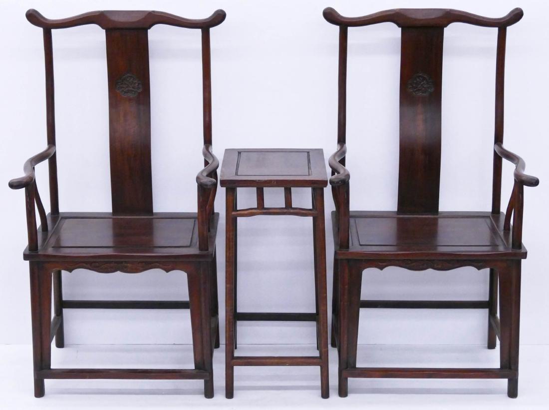 Chinese Huali Yoke Back Chair & Tea Table Set. Pair of
