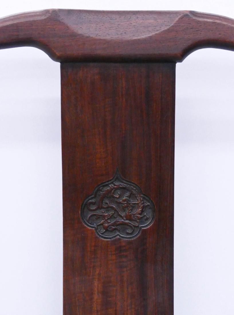 Chinese Huali Yoke Back Chair & Tea Table Set. Pair of - 2