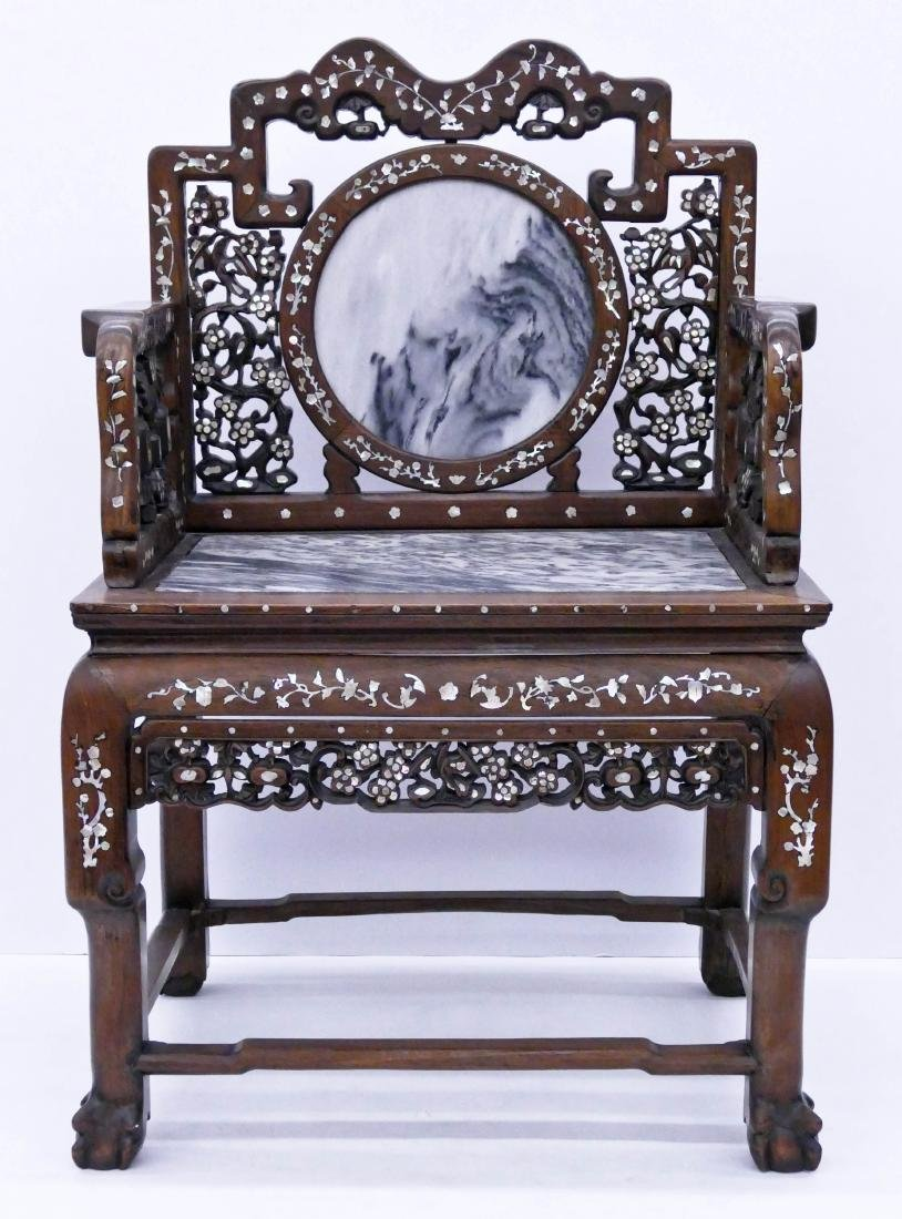 Chinese Inlaid Rosewood Armchair 40''x27''x21''. Carved