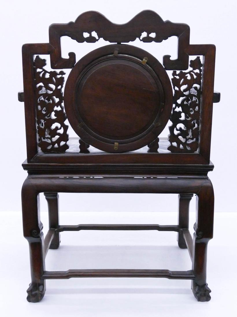 Chinese Inlaid Rosewood Armchair 40''x27''x21''. Carved - 4