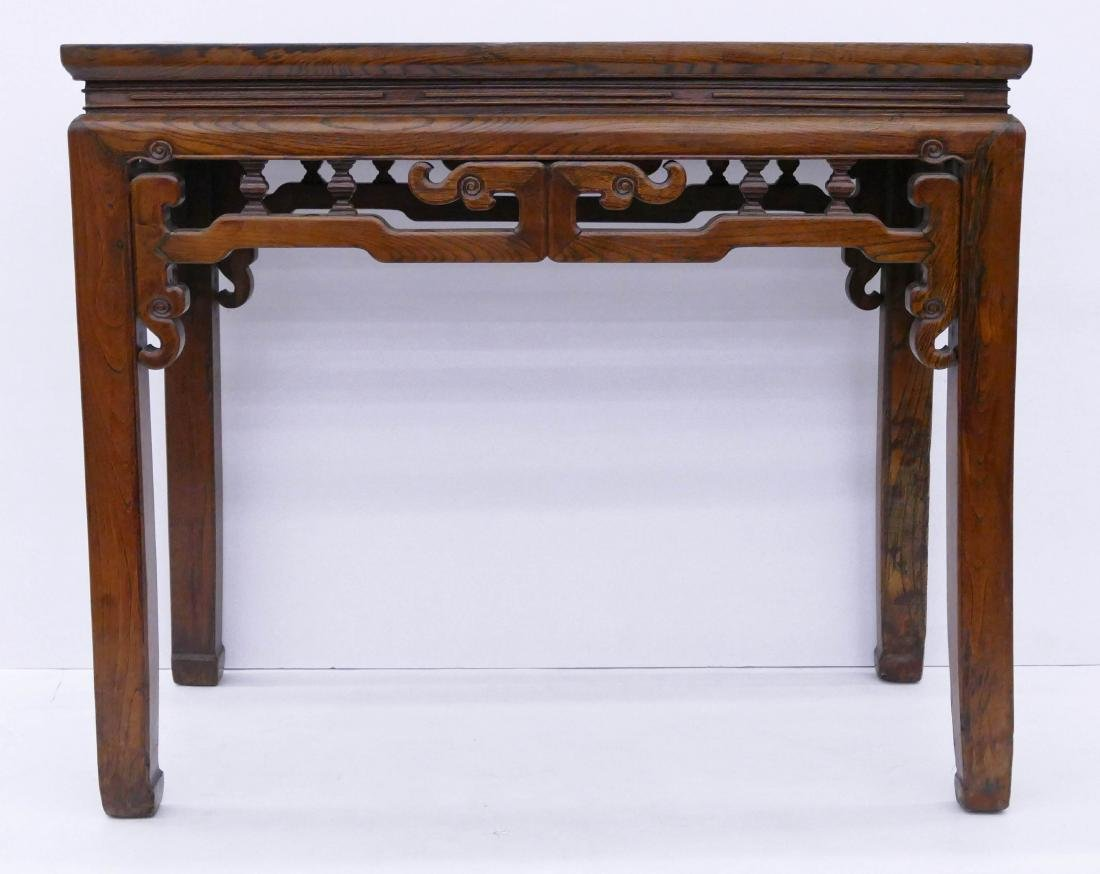 Chinese Elm Carved Altar Table 31''x37''x18.5''. Carved